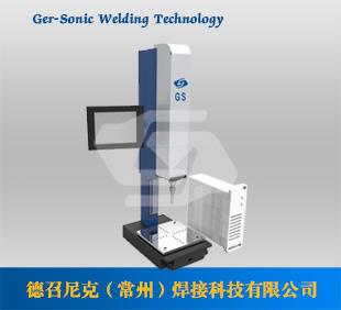 德召尼克 产品模板 310x282 超声波塑焊机.jpg