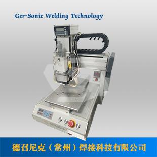 德召尼克 阿里巴巴产品模板 热压焊接机 310x310.png