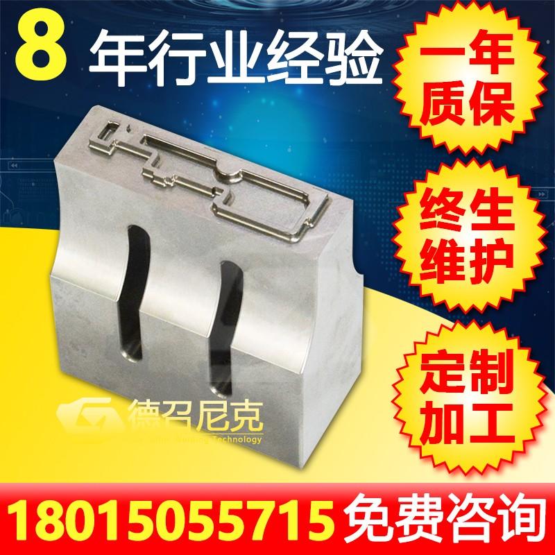 黄色蓝色底 竞品主图 800x800 塑焊机 焊头 4.jpg