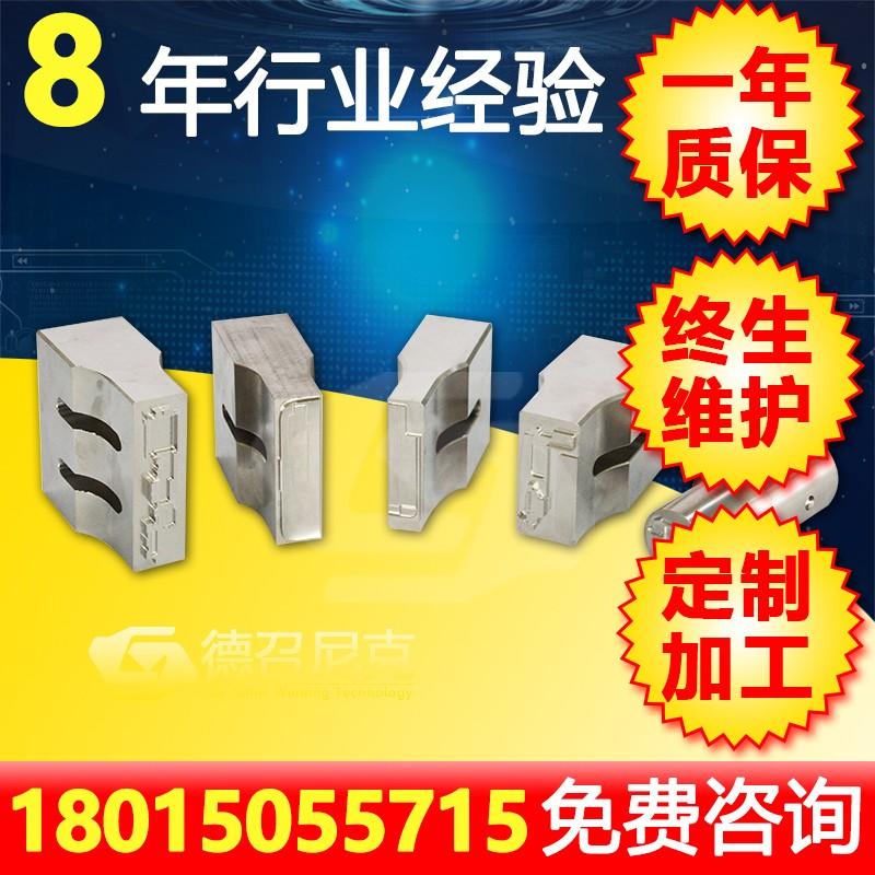 黄色蓝色底 竞品主图 800x800 塑焊机 焊头 1.jpg