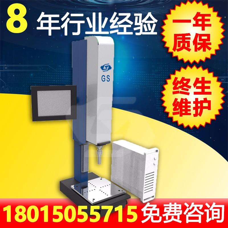 黄色蓝色底 竞品主图 800x800 塑焊机1.jpg