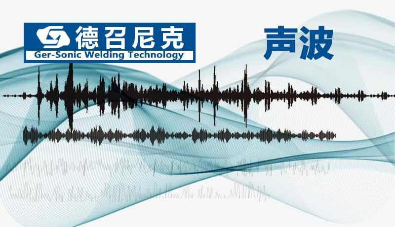 超声波-落地页_01.jpg