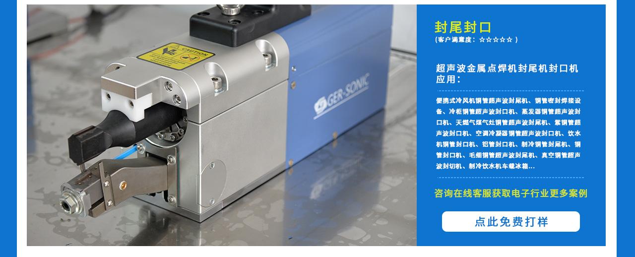 金属焊接机_11.jpg