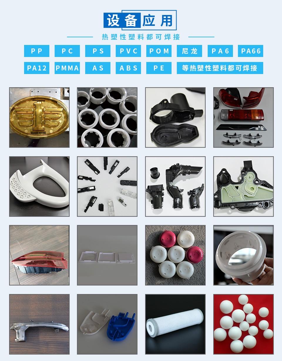 热板焊接机_05.jpg