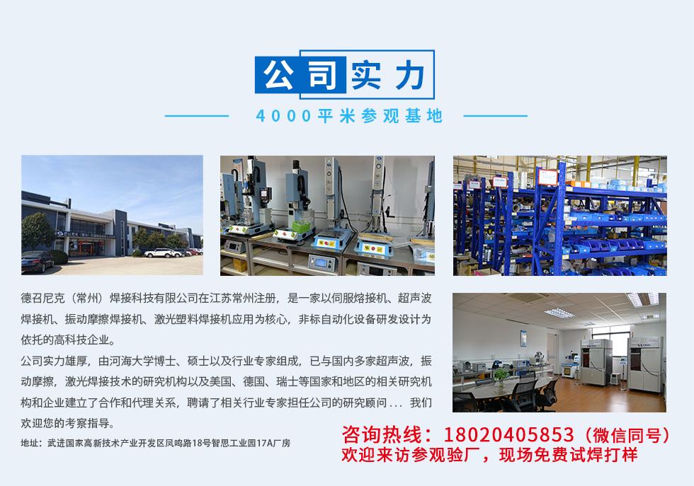 超声波电池焊接机_11.jpg