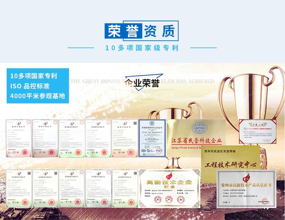 超声波电池焊接机_12.jpg