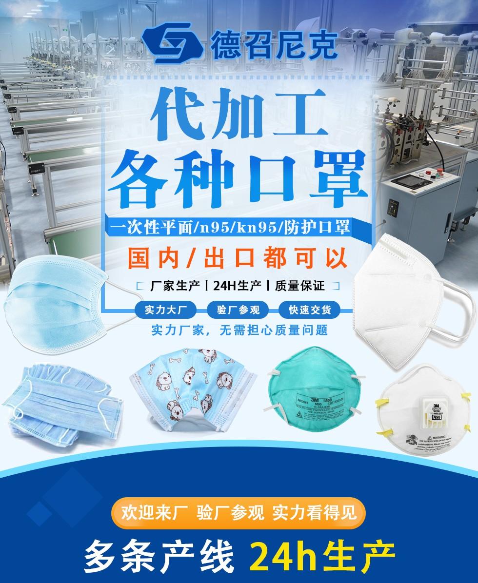 超声波塑料焊接机_01.jpg