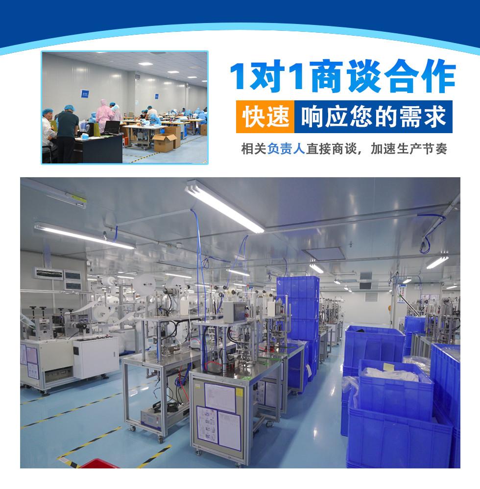 超声波塑料焊接机_03.jpg