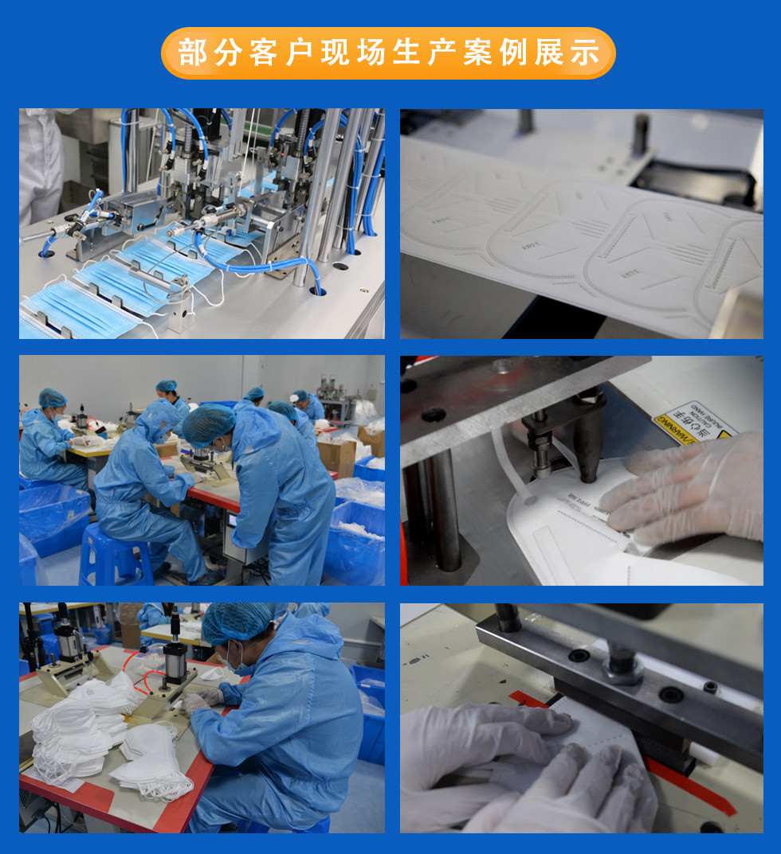 超声波塑料焊接机_05.jpg